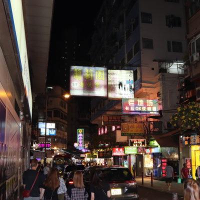 Hongkong 2018